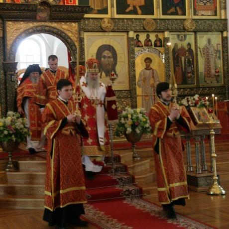 http://www.shamordino.ru/upload/iblock/2d5/2d5aecef0f76193b6f9a1ec5111e301d.JPG